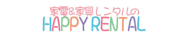 HAPPY RENTAL