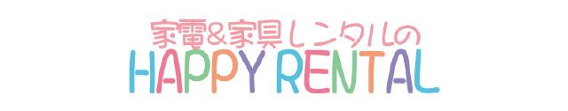 HAPPY RENTAL